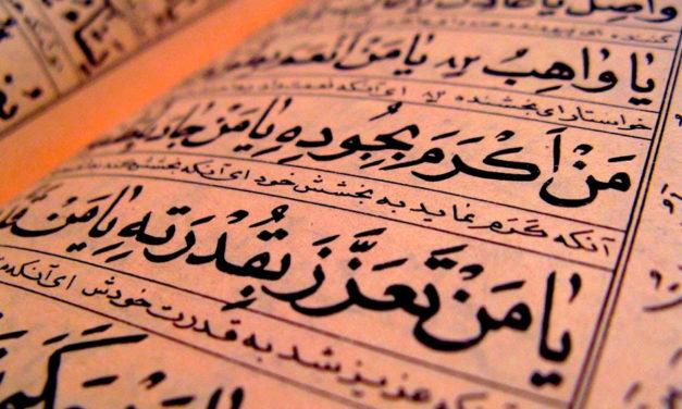 Palavras de Origem Árabe