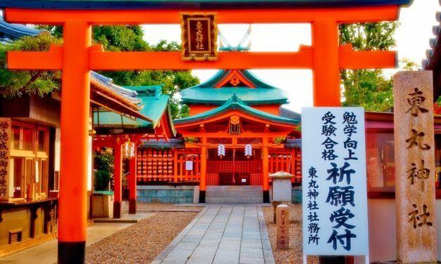 Japonês: Em uma festa ou reunião