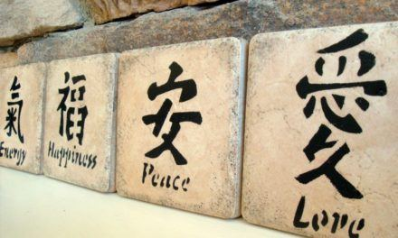 "Chinese ideograms for ""peace"", ""pretty"", and ""adultery"""