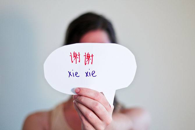 Obrigado em chinês