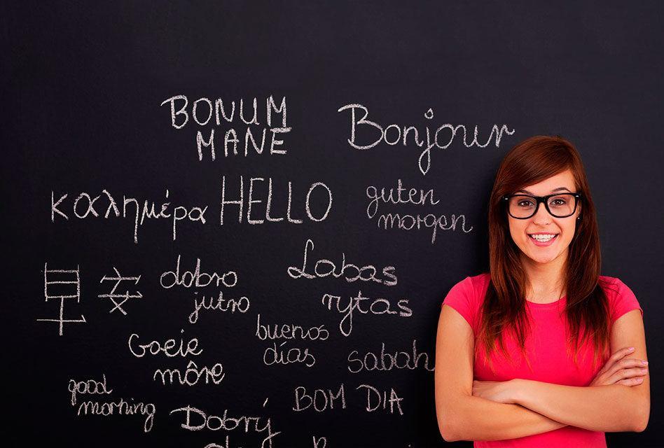 Como aprender um idioma em três meses