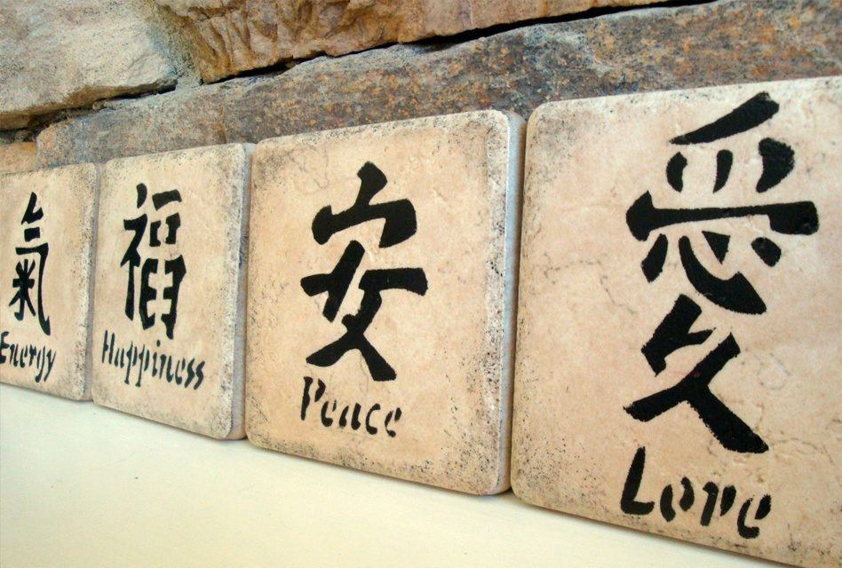 """Chinese ideograms for """"peace"""", """"pretty"""", and """"adultery"""""""